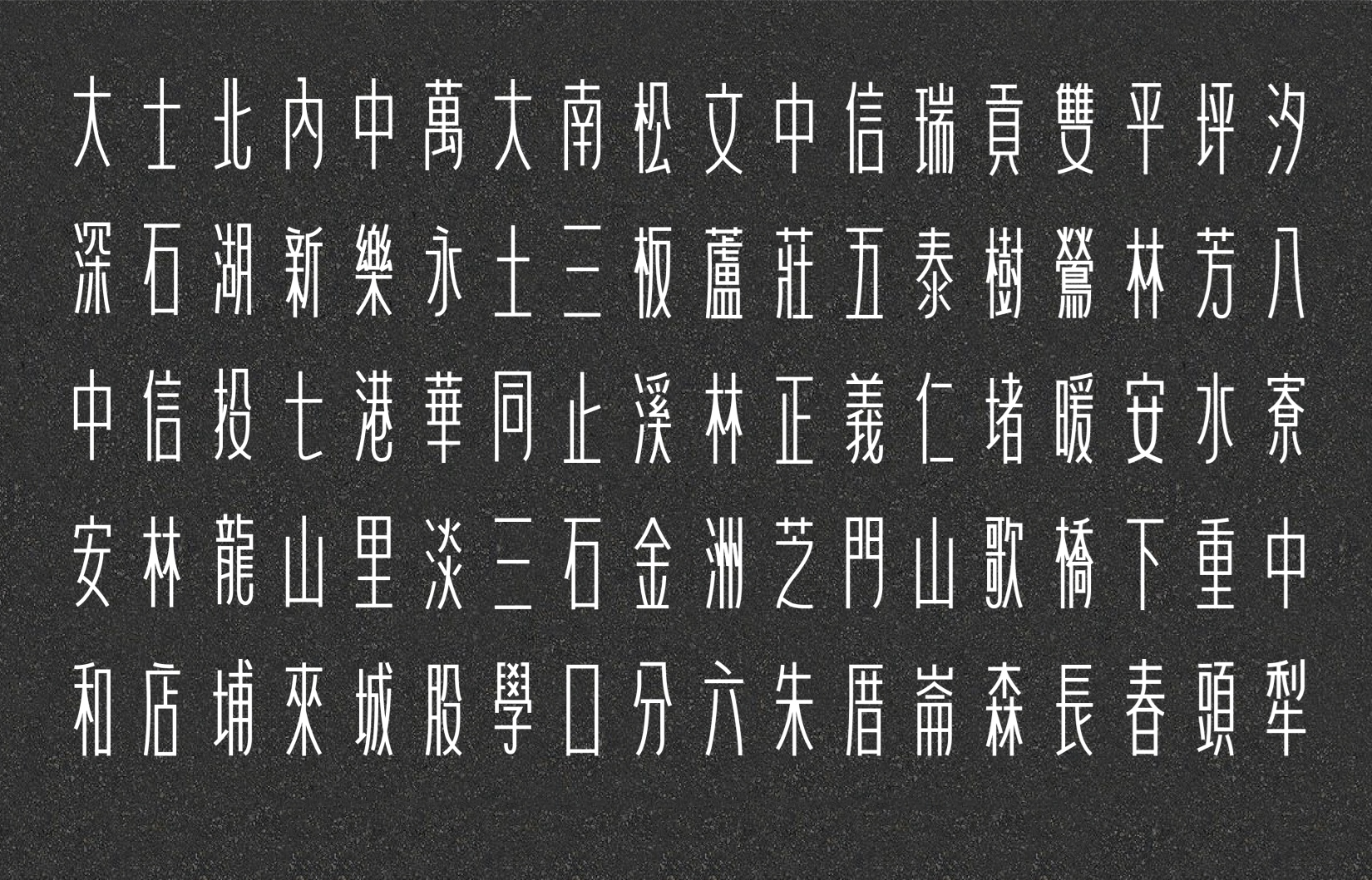Simhei Font Download